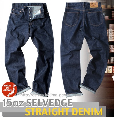 15oz denim