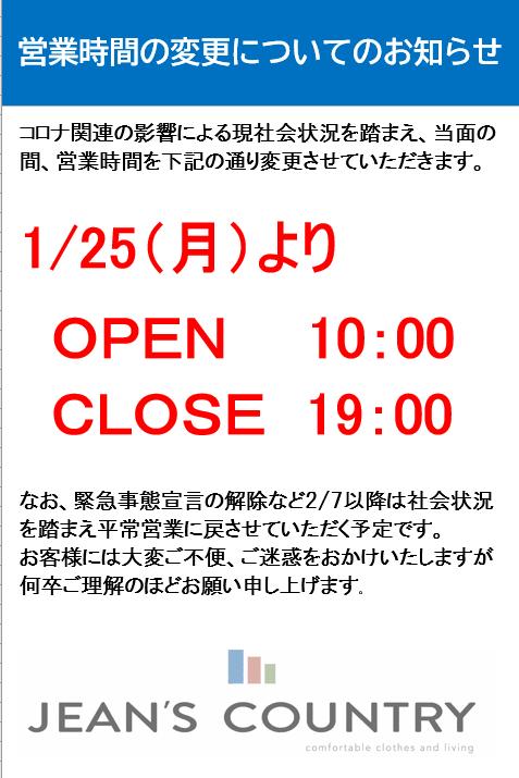 スクリーンショット 2021-01-20 231408